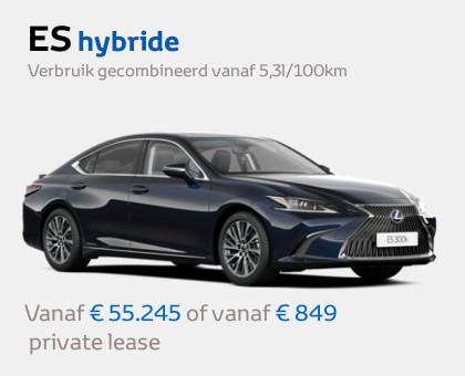 Nieuwe Mengelers Lexus Sittard