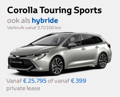 Toyota Corolla Tourings Sports